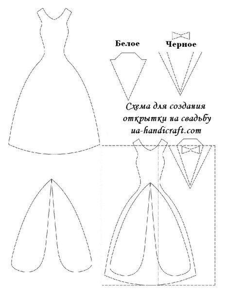 molde-Invitaciones-de-boda-originales-para-imprimir.jpg (467×604 ...