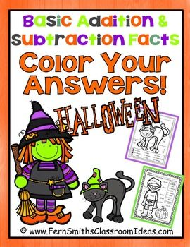 Halloween Fun! Basic Addition and Subtraction - Color Your Answers Printables ** 50% Off for the First Two Days! ** EIGHT printables and EIGHT answer keys for basic addition and subtraction facts with a FUN HALLOWEEN Theme! #TPT $Paid