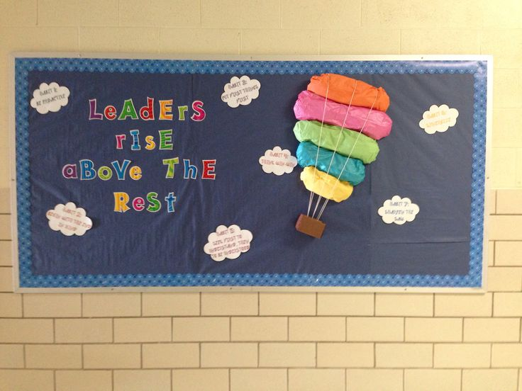 The leader in me 7 habits bulletin board leaders rise for 7 habits decorations