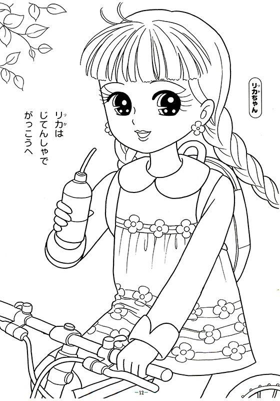 ausmalbilder anime manga  kinder ausmalbilder