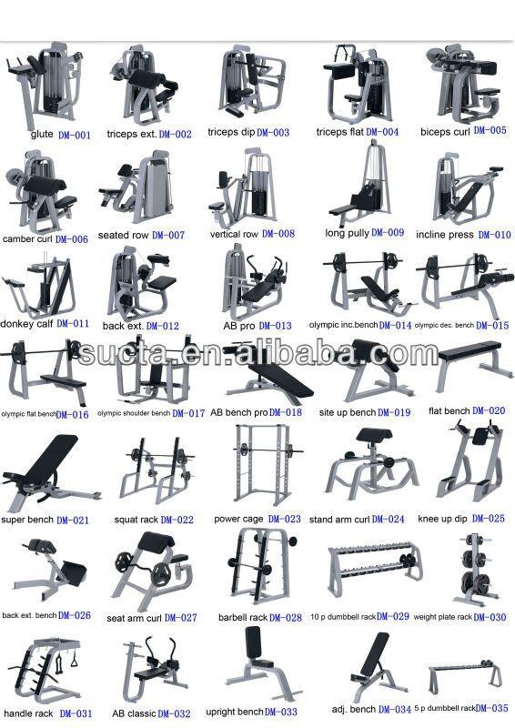 PRONE LEG CURL-fitness gym equipment/home gyms machine/strength fitness machine/bodybuilding equipment/exercise equipment DM-041