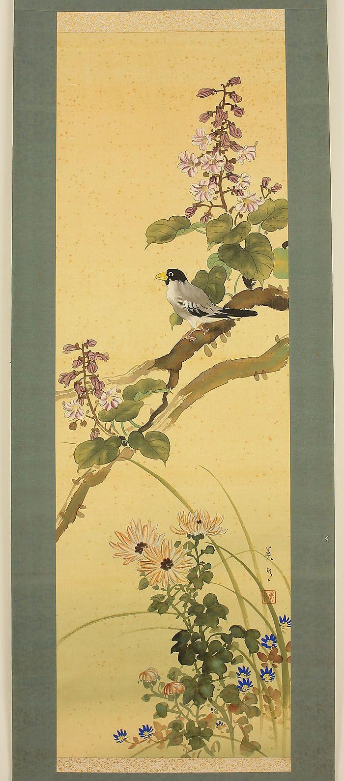 """YOSHIKUNI """"Flowers and Bird"""""""