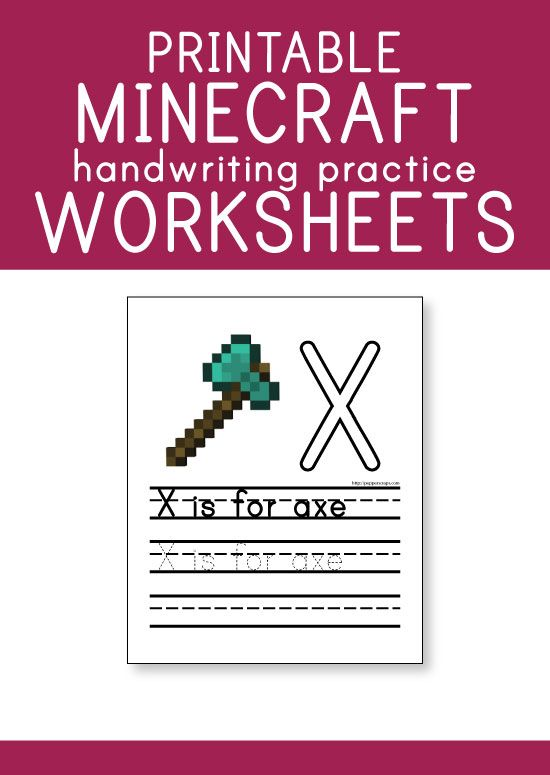 FREE Printable Minecraft Handwriting Practice Worksheets