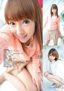 http://mv.sexn.us/2013/12/tokyo-hot-n0806-rin-misuzu.html