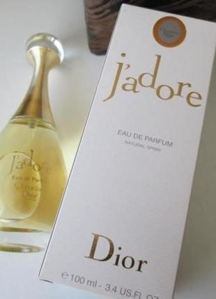 Dior  Kup mój przedmiot na #vintedpl http://www.vinted.pl/kosmetyki/7733608-nowe-perfumy-christian-dior-jadore-100ml