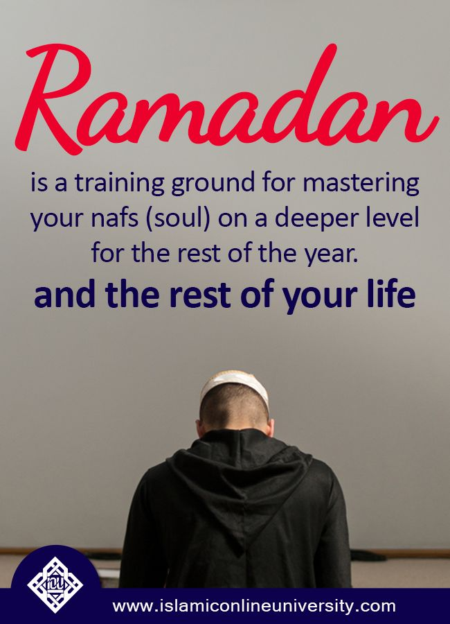 Read this article to find out how you can use #Ramadan to shed your vices inshaAllah