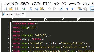 Mery: Free Text Editor