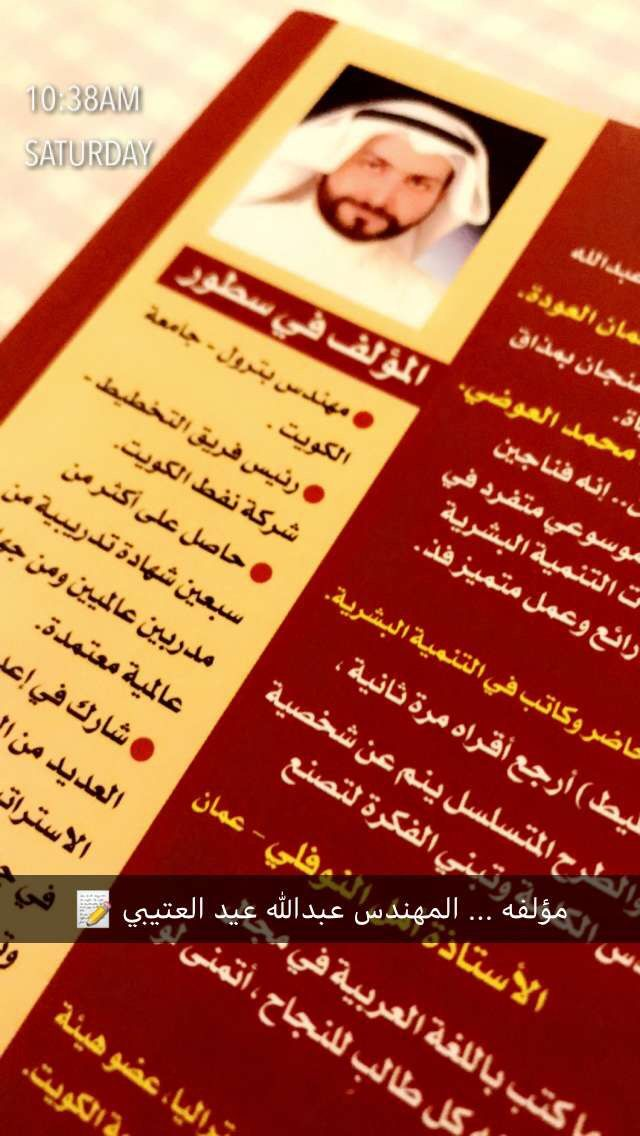Pin By Eqbal On تنظيم وتخطيط وأهداف Event 10 Things Event Ticket