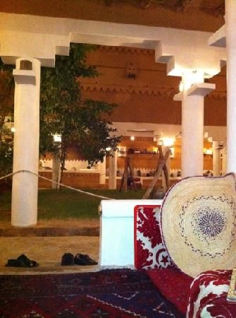 Al-Najdiyah Village, Riyadh - Restaurant Reviews, Phone Number & Photos - TripAdvisor