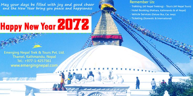 Happy New Year 2072 to all ours Emerging Nepal Trek & Tours's members.