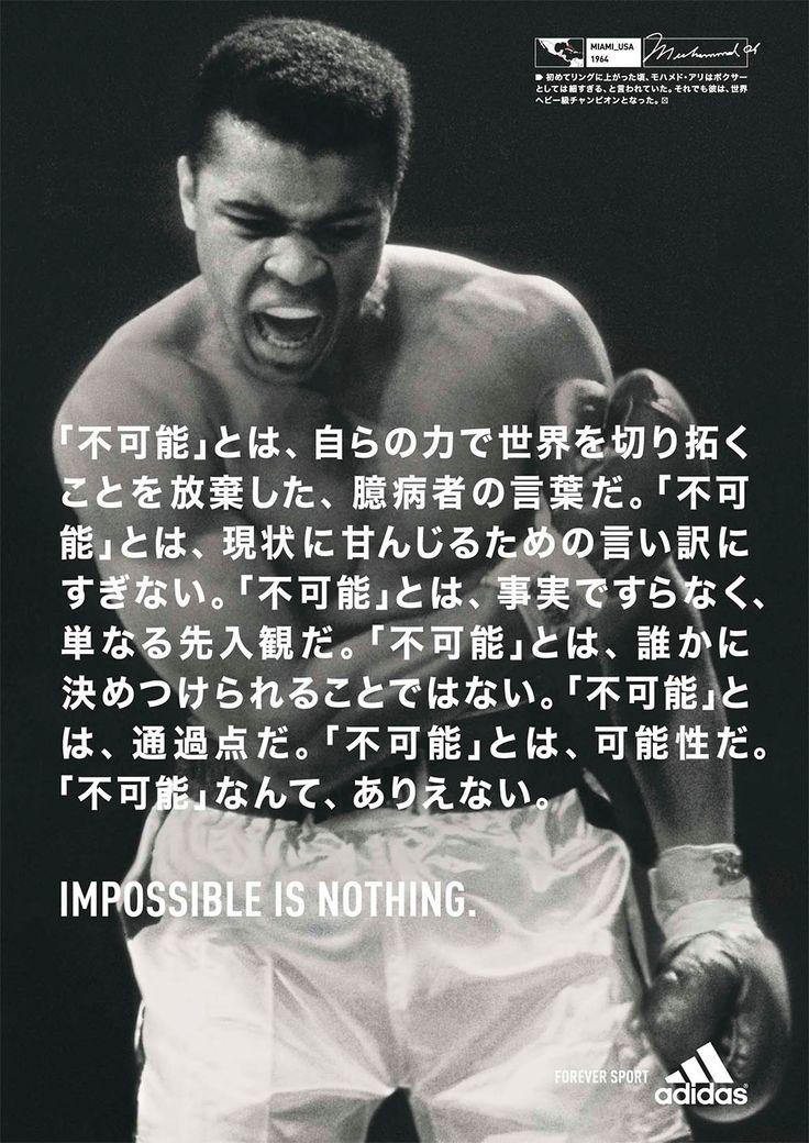 デザインに「不可能」なんて、ありえない | ブレーン 2014年9月號 もっと見る