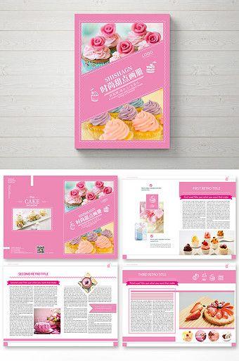 fresh fashion dessert industry promotional brochure pikbest