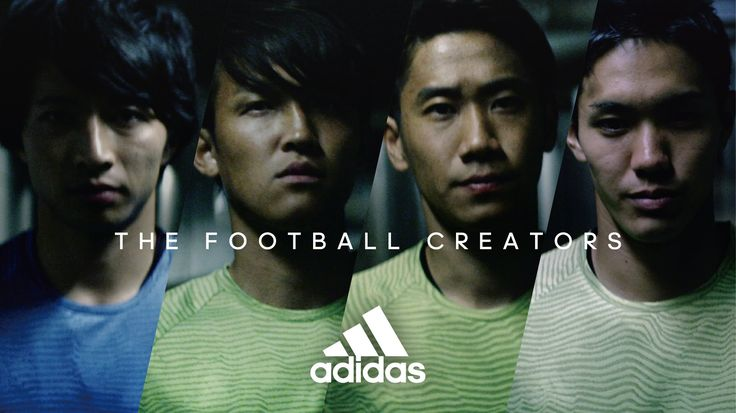 adidas football | THE FOOTBALL CREATORS