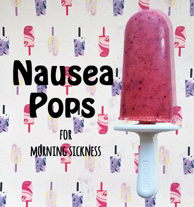 DIY: Nausea Pops - not sure about the honey though, not supposed to eat it when you are prego!