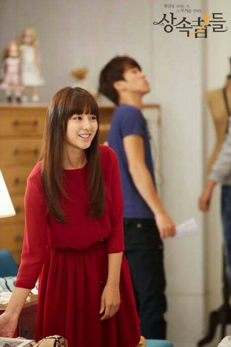 Kim Ji Won - the heirs | The Heirs