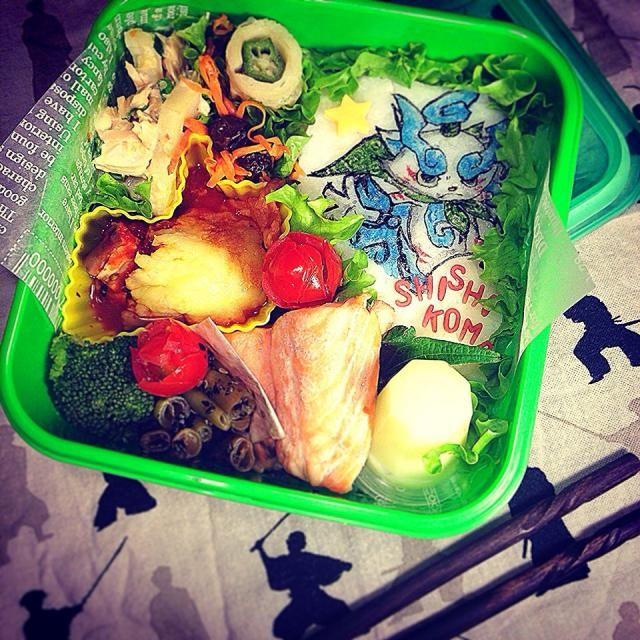 おはようさんです 久しぶりに雨が降って、涼しい朝です 花の金曜日〜今日も一日元気に行ってらっしゃい! 本日のお品書き ⚫︎ふりかけごはん ⚫︎鮭の塩焼き ⚫︎茄子のチーズ焼き ⚫︎蓮根とツナの和風マヨサラダ ⚫︎キャロットラペ ⚫︎オクラin竹輪 ⚫︎ブロッコリー、ミニトマト ⚫︎メロンプリン - 77件のもぐもぐ - Yokai Watch Shishikoma  Grilled salmon Lunch box 妖怪ウォッチ ししコマ鮭の塩焼きキャラ弁当 by Yuka Nakata