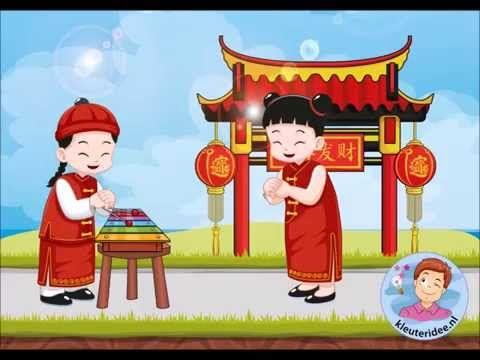 Klein Chineesje, tsjing, tsjang, tsjong, kleuteridee.nl, thema China - YouTube