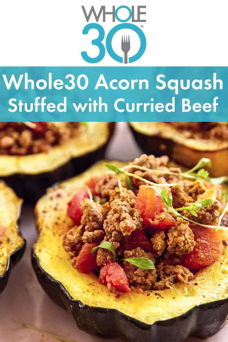 Whole30 Acorn Squash Stuffed With Curried Beef In 2020 Acorn
