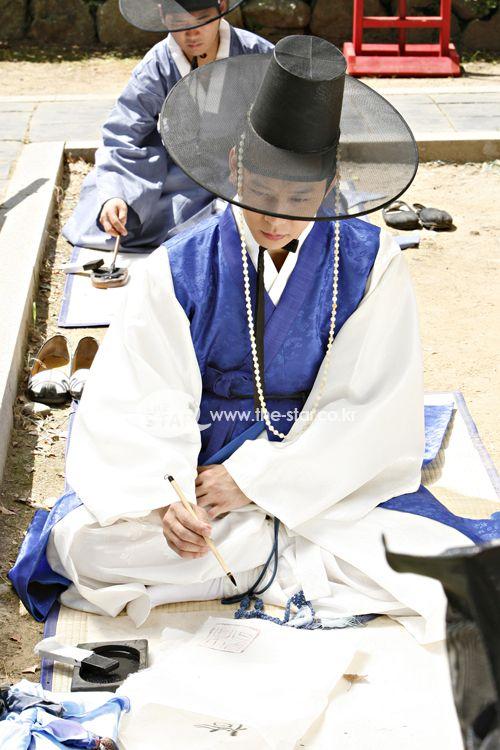 Korean traditional calligraphy