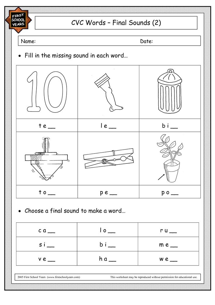 ending sound worksheet CVC Words Pinterest
