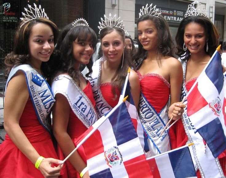 The 27th Annual New York Dominican Day Parade...
