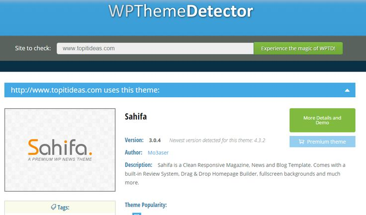 how to find out wordpress version