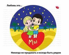 картинки лав из в хорошем качестве для печати: 19 тыс изображений найдено в Яндекс.Картинках