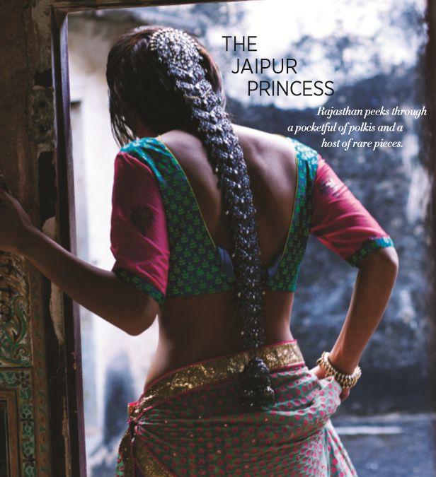 Tale of Four Cities. Bazaar Bride Jewels March `14