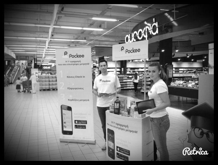 Στιγμιότυπο από την ενημέρωση για το Pockee το 2ημερο 12-13/9 στο Carrefour στο Avenue. #pockee
