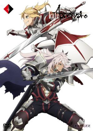 Check Out The Japanese 'Fate/Apocrypha' Rental Anime DVD Cover Artwork