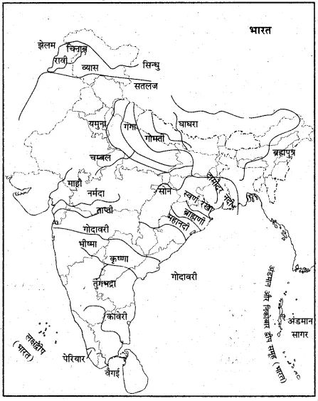 for Class 11 Indian Geography Chapter 5 भारत का जल प्रवाह