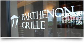 Parthenon restaurant in MBoro