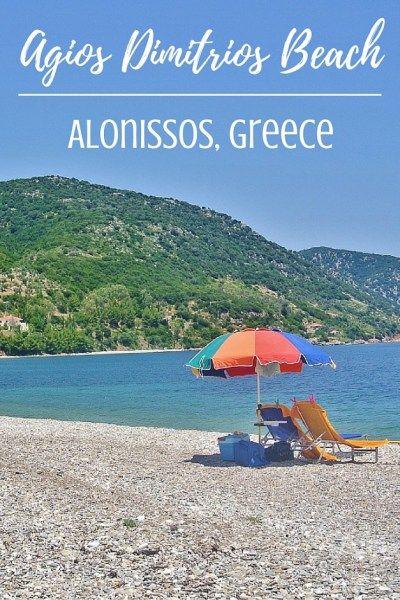 Agios Dimitrios Beach (627x940)