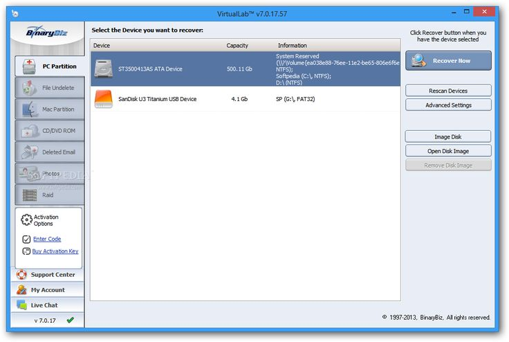 pc tools file recover v7.5.0.15
