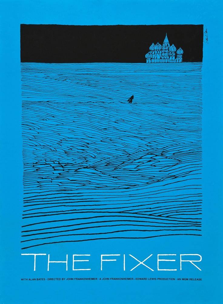 The Fixer - John Frankenheimer - poster art by Saul BassCovers Book, Minimalist Movie Posters, Graphics Design Illustration, Picture-Black Posters, Saul Bass, Saulbass, Book Covers, John Frankenheimer, Illustration Posters