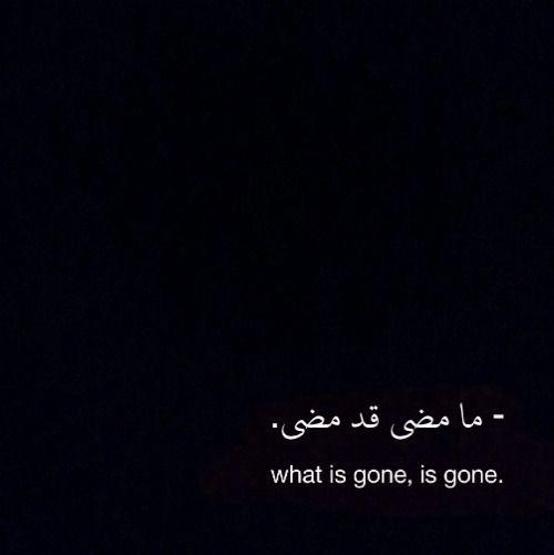 Urdu Tattoo Quotes: Best 25+ Arabic Proverb Ideas On Pinterest