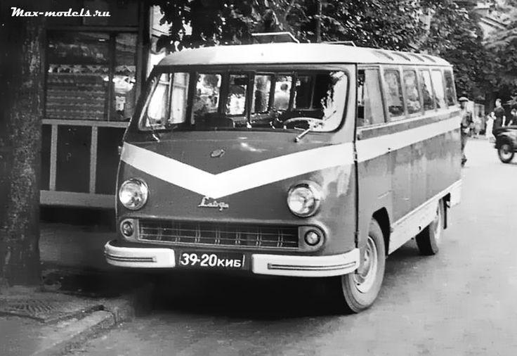 РАФ-977Д
