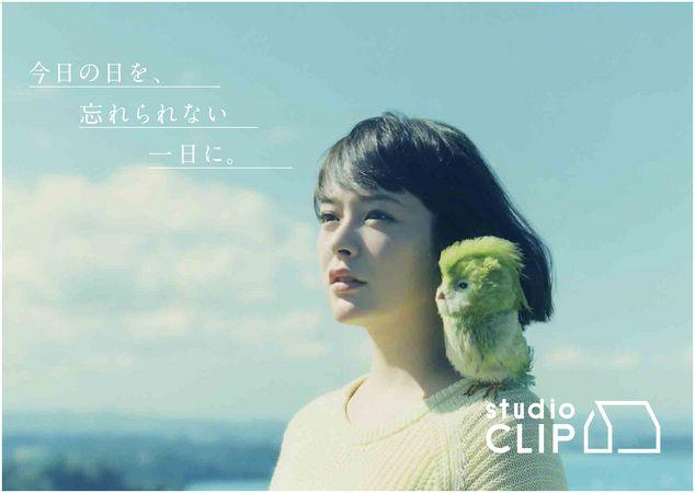 「studio CLIP(スタディオクリップ)」 CM 第3弾 2014年3月13日(木)から全国で放映開始 株式会社アダストリアホールディングスのプレスリリース