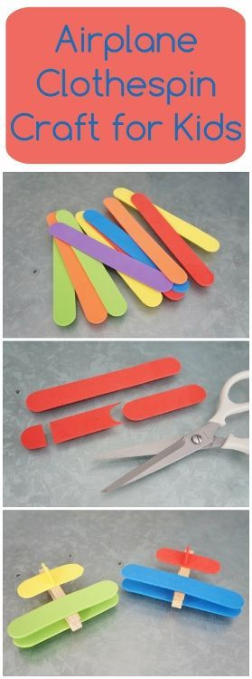Clothespin Airplane Craft for Kids {pacific kid}