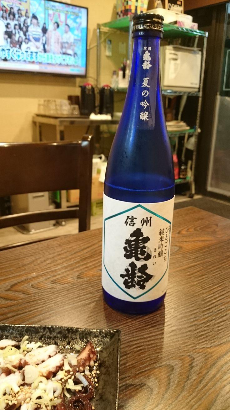 亀齡 夏酒 純米吟醸