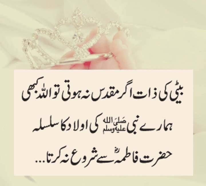 Syed Hammad Attiq jakoi käyttäjän PakHeaven.Com... - https://www.facebook.com/permalink.php?story_fbid=533561876802680&id=100004466176588