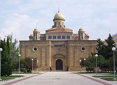 Cádiz San Fernando Panteón de Marinos Ilustres