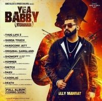 Gunda Touch (Yea Babby) Is The Single Track By Singer Elly Mangat-Karan Aujla.Lyrics Of This Song Has Been Penned By Karan Aujla & Music Of This Song Has Been Given By Harj Nagra.