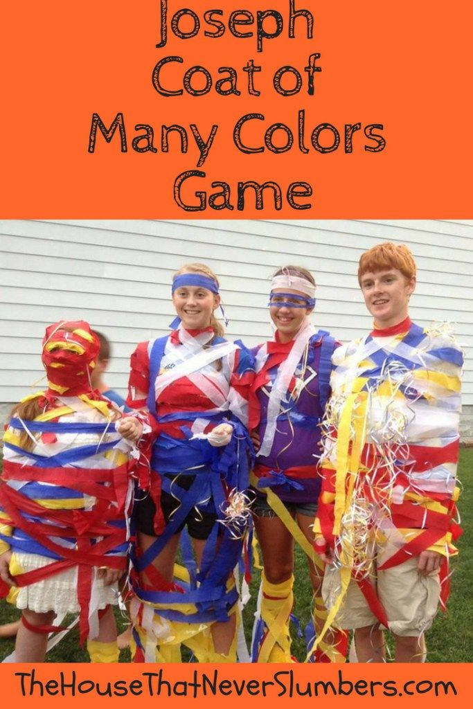 Joseph Coat of Many Colors Game - Every once in a while, I have a really good idea, and this one probably ranks in my top ten all-time good ideas. I invented this Joseph Coat of Many Colors Game a few years ago for Vacation Bible School. It could be used for a Sunday School or youth group activity as well.