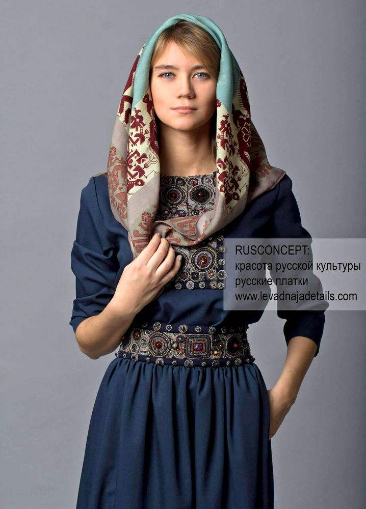 Новая русская мода   Я русский