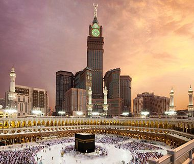 World's Most Beautiful Clock Towers: Abraj al-Bait, Mecca, Saudi Arabia