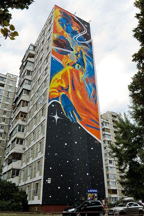 dourone - уличное искусство - братство - искусство объединяет нас - киев
