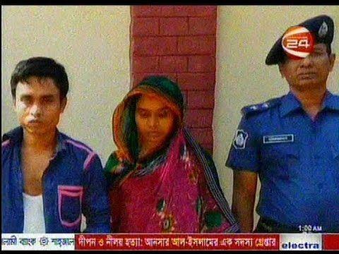 Channel 24 Bangla News Today 14 November 2016 Bangladesh News Live