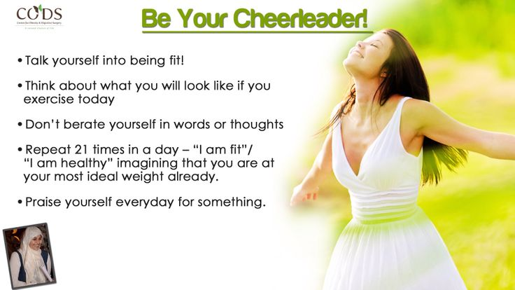 Think thin! Be your own cheerleader! How to motivate yourself #thin #motivate #healthy