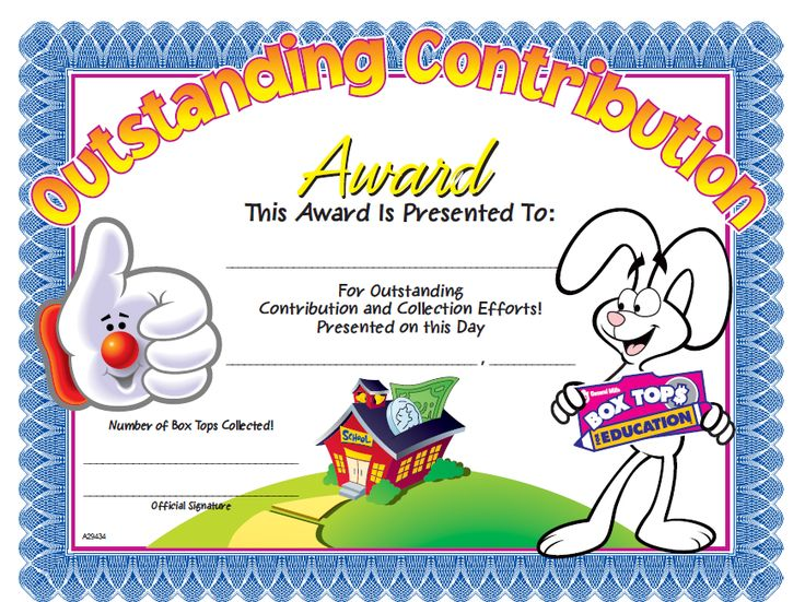 25 best ideas about box tops contest on pinterest box for Stem certificate template